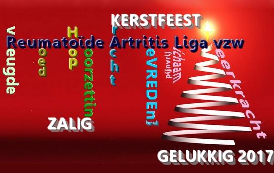 Zalig Kerstfeest en Gelukkig Nieuwjaar
